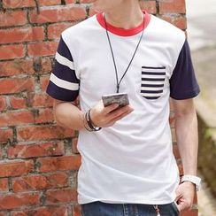 SeventyAge - Striped Short-Sleeve T-Shirt