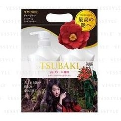 Shiseido - Tsubaki Damage Care Set (White) (New): Shampoo 500ml + Conditioner 500ml