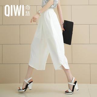 QIWI - Elastic-Waist Wide-Leg Cropped Pants