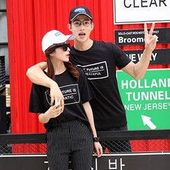Azure - Couple Matching Lettering Short Sleeve T-Shirt + Striped Cropped Pants