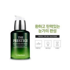 Berrisom - The Prestige Balancing Eye Serum 30ml