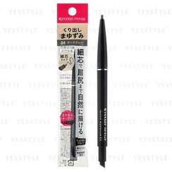 ISEHAN - Kiss Me FERME Quick Eyebrow Pencil (#04)