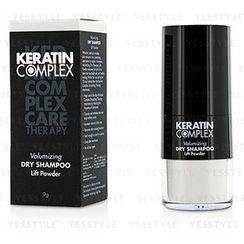 Keratin Complex - Care Therapy Volumizing Dry Shampoo Lift Powder - # White
