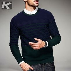 Quincy King - Striped Knit Pullover