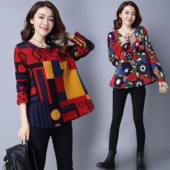 Supernova - Patterned Long-Sleeve Top
