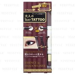 K-Palette - Essence In Shadow Liner (Burgundy Brown)