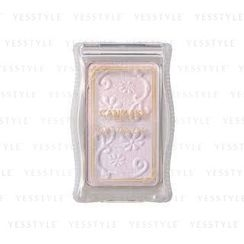 Canmake - Glow Twin Color (#04 Cherry Blossom Lavender)