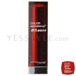 Maybelline New York - 絕色艷麗唇膏 (#625 Are You Red-dy)
