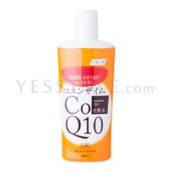 Haruhada - Q10 Skin Lotion