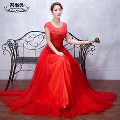 MSSBridal - Maternity Cap Sleeve A-line Evening Gown