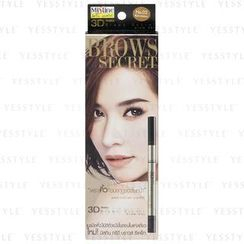 Mistine - 3D Brows Secret Brow Set (#02 Light Brown)