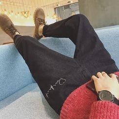 Chuoku - Slim fit Jeans