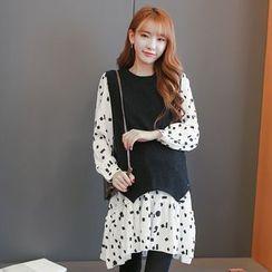 Oulimom - Maternity Set: Printed Long-Sleeve Dress + Zip-Side Vest