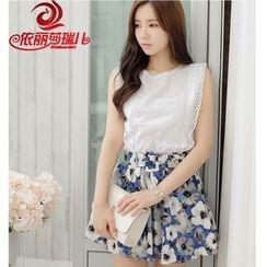 Elisa Rachel - Set : Sleeveless Top + Floral Print Skirt