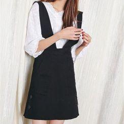 Porta - Elastic Jumper A-line Denim Skirt