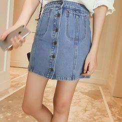 Wimi girls - Buttoned Denim Skirt