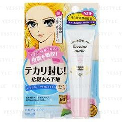 ISEHAN - Heroine Make Make Lasting Base SPF 50+ PA++++ (Mat Keep)