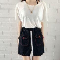 Jeans Kingdom - Zip Front Denim Skirt
