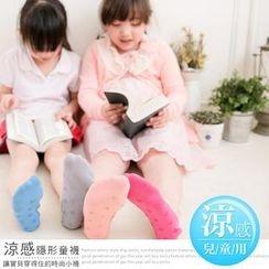 Beauty Focus - 儿童后跟凝胶-凉感隐形止滑袜