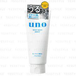 Shiseido 資生堂 - UNO 保濕泡沫潔面膏
