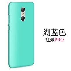 Joyroom - 紅米Pro手機保護殼