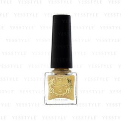 LadyKin - Gumiho Water-Based Nail Cube (#02 Golden Mirror Ball)