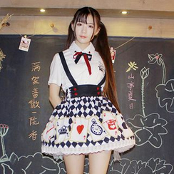 Jade Dragon - Embroidered Short-Sleeve Shirt / Printed Suspender Skirt