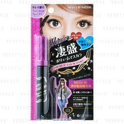 ISEHAN - Heavy Rotation Mega Volume Mascara N (Enamel Black)