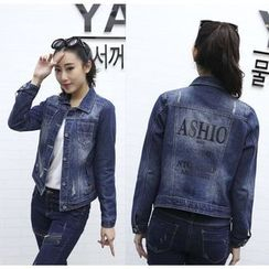 Arroba - Lettering Distressed Denim Jacket