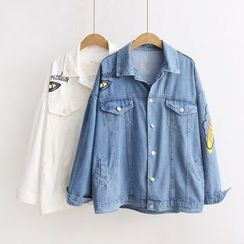 Angel Love - Printed Denim Jacket