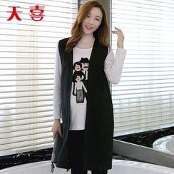 Megumi - Maternity Long Vest