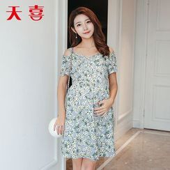 Megumi - Maternity Floral Print Cold Shoulder A-Line Dress