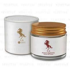 Heynature - Moisture Brightening Horse Oil Cream