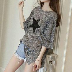 Phantasy - Star Print Elbow Sleeve Distressed T-Shirt