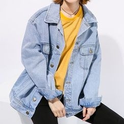 Heynew - Denim Jacket