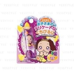 DARIYA - Jewelpet Child Lip Cream (Grape)