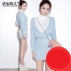 Tang House - Set: Deep V-Neck Sweater + Knit Pencil Skirt