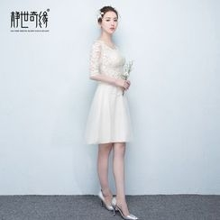 Fantasy Bride - Elbow-Sleeve Lace Cocktail Dress