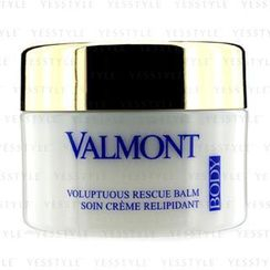 Valmont 法爾曼 - Body Time Control Voluptuous Rescue Balm