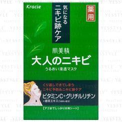 Kracie - 痘痘肌滋潤滲透面膜