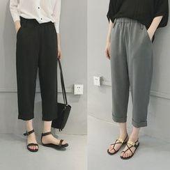 Kojasmine - Cuffed Cropped Pants