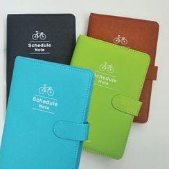 BABOSARANG - Hard Cover Diary (S)
