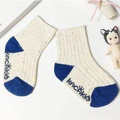 March Daisy - Kids Color-Block Non-slip  Socks