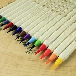 MissYou - Brush Pen