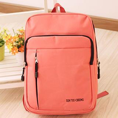 Canvas Love - Basic Backpack