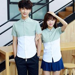 Azure - Couple Matching Color Panel Short Sleeve Shirt