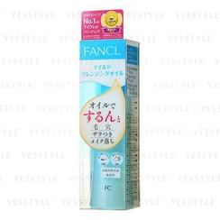 Fancl - Mild Cleansing Oil (Drug Store Version)