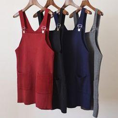 Coralie - Knit Jumper Skirt