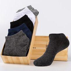 YiFFi - Set of 5 Pairs: Plain Low Socks