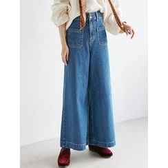 FROMBEGINNING - Pocket-Front Wide-Leg Jeans